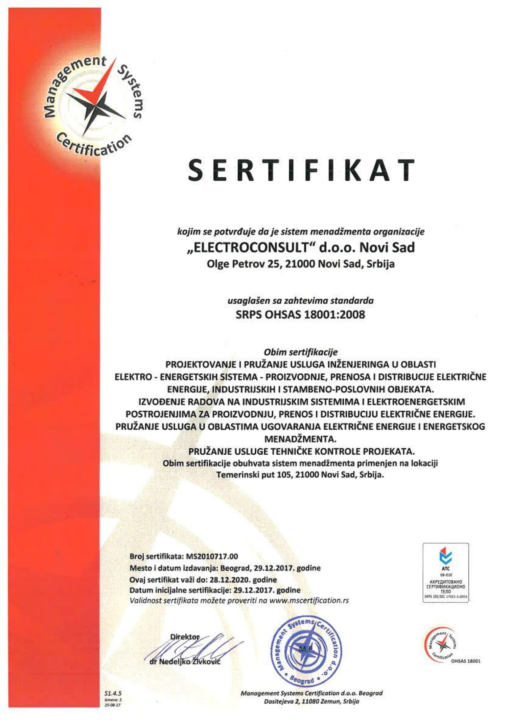 ISO 18001-1